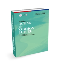 CCCEU 2020 Recommendation Report - Acting for Common Future