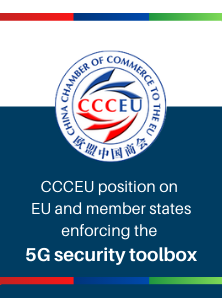 The CCCEU position on EU and member states enforcing 5G security toolbox