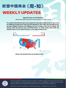 Weekly Updates November 6