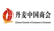 Chinese Chamber of Commerce in Denmark