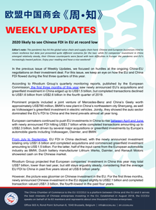Weekly Updates December 4