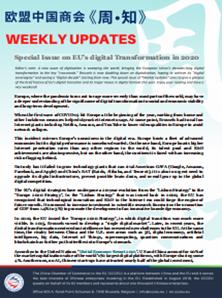 Weekly Updates December 18