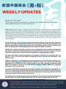 Weekly Updates January 8