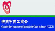 China Chamber of Commerce and Industry in France