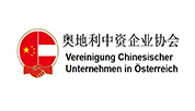 Association of Chinese Enterprises in Austria