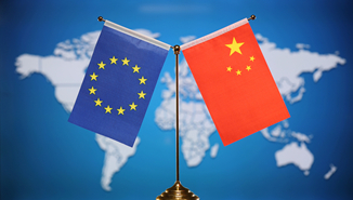 EU-China GIs deal viewed as starter of better win-win cooperation