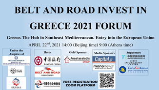 BELT AND ROAD INVEST IN GREECE 2021 FORUM