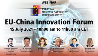 CCCEU Chairman attends EU-China Forum on Innovation