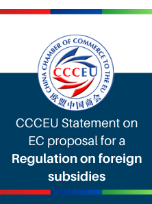 CCCEU Statement on EC proposal for regulation on foreign subsidies